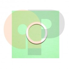 Zetor UR1 Sealing ring 16x20 972135 972196  Spare Parts »Agrapoint